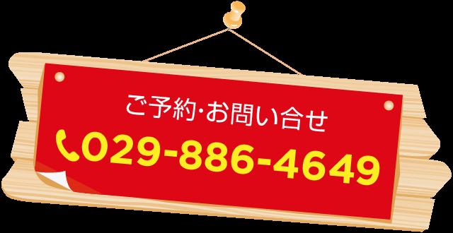 ファミリーイタリアン ガスパロ 〜幸せを運ぶヨウム店〜
