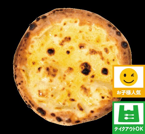 グランドメニュー|ファミリーイタリアン ガスパロ 〜幸せを運ぶヨウム店〜