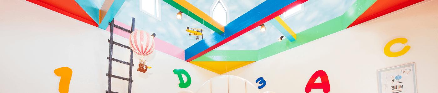 お知らせ・ブログ|ファミリーイタリアン ガスパロ 〜幸せを運ぶヨウム店〜