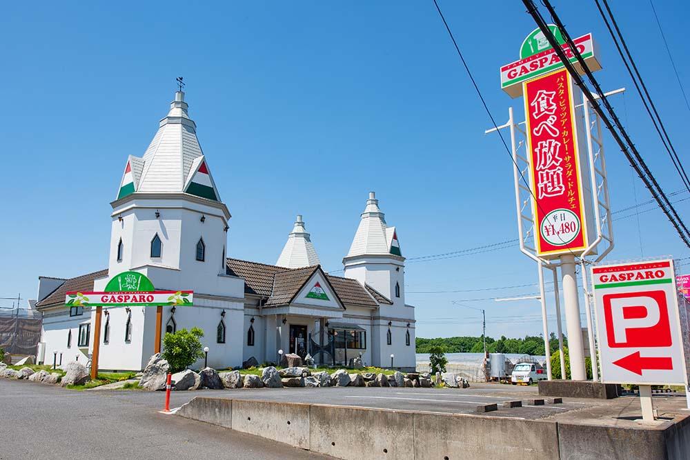 学園通り沿いの白いお城の建物page-visual 学園通り沿いの白いお城の建物ビジュアル